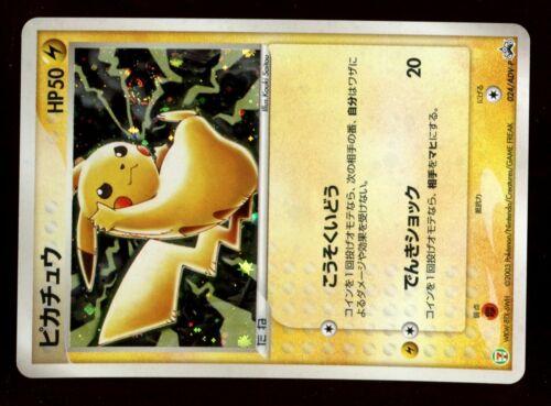 PROMO POKEMON JAPANESE ADV-P N° 024 PIKACHU HOLO