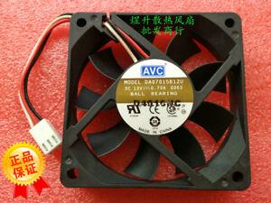 for-AVC-7015-DA07015B12U-DC12V-0-70A-7CM-large-air-volume-CPU-chassis-fan