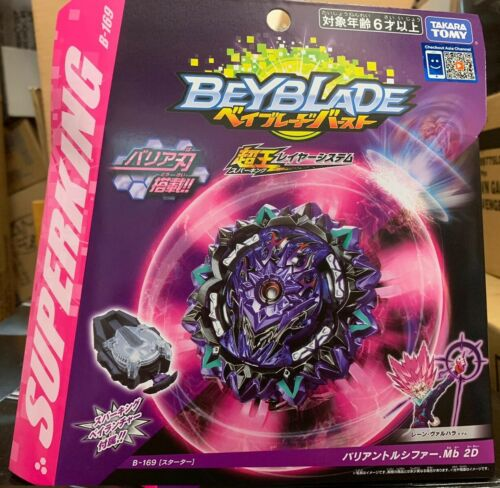 Takara Tomy Beyblade B-169 Variant Lucifer Mobius 2D SPECIAL COLOR VER