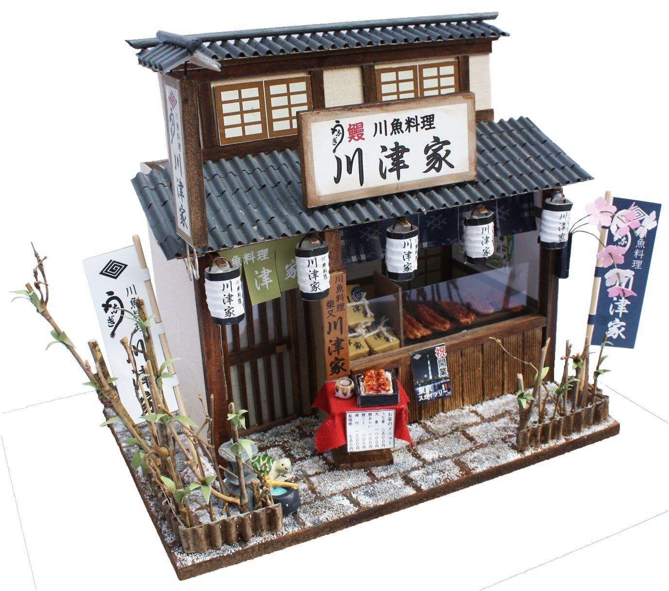 Billy Handmade Dollhouse Kit Japanese Retro store Eel Restaurant Figure Japan^