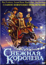 SNEZHNAYA KOROLEVA RUSSIAN CARTOONS MULTIKI DVD NTSC BRAND NEW