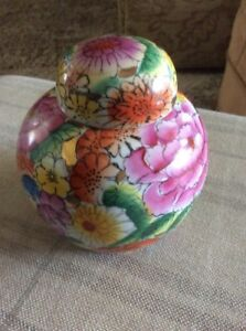 LOVELY UNBRANDED SMALL BRIGHT MULTI COLOURED GINGER JAR IN GOOD CONDITION - Garmouth, Moray, United Kingdom - LOVELY UNBRANDED SMALL BRIGHT MULTI COLOURED GINGER JAR IN GOOD CONDITION - Garmouth, Moray, United Kingdom