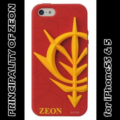New BANDAI Gundam Mobile Suits Silicone Case for iPhone 5s/5 (04. Zeon 5 SH) JP