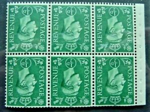 GVI 1942 1/2d pale green WMK INVERTED pane of 6, perfect mn/h