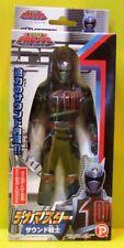 Popy 7.5 Inch Tall Super Sentai Dekaranger Power Rangers SPD Shadow Ranger