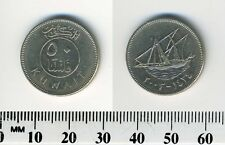 100 FILS Old KUWAIT Coin Lot 12 COINS FREE SHIPPING Uncommon Type
