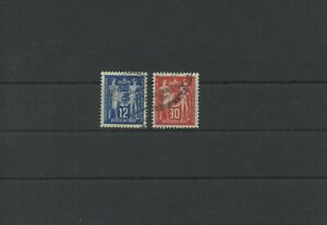 Germany-GDR-vintage-yearset-1949-Mi-243-244-Postmarked-Used-More-Sh-Shop-1