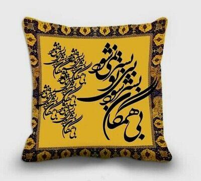 Persian Miniature Calligraphy Art Poem Sonnati Cushion Cover Pillow Case Nowrooz