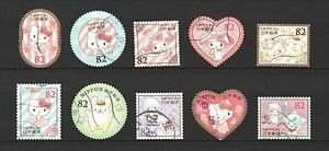 JAPAN-2016-GREETINGS-SANRIO-CHARACTER-HELLO-KITTY-82-YEN-COMP-SET-10-STAMP-USED
