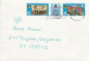 DDR 1979, 2426-27 mit Zierfeld auf Umschlag - Neubrandenburg, Deutschland - DDR 1979, 2426-27 mit Zierfeld auf Umschlag - Neubrandenburg, Deutschland