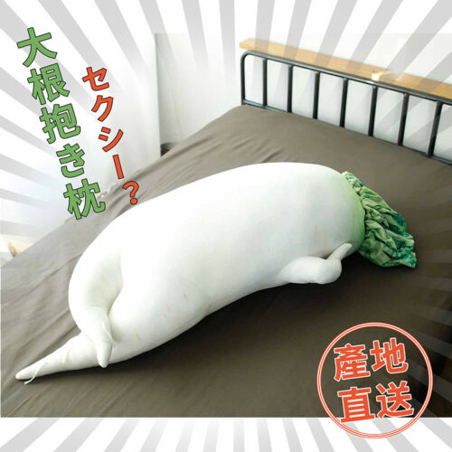 23inch//60cm White Radish Pillow Soft Dolls Hugging Pillow Healing Plush Doll