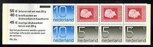 Netherlands-1976-Definitives-Juliana-Numeral-Mi-MH-21-MNH