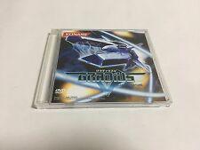 Gradius V Options Special DVD | Sony PlayStation 2 KONAMI TREASURE KMJ-00033