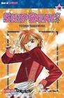 Skip Beat! 19 von Yoshiki Nakamura (2011, Taschenbuch)