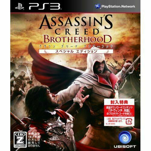 Assassin S Creed Brotherhood Special Edition Ps3 Playstation 3 For