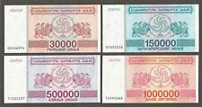 Georgia  30000, 150000, 500000, 1 Million Laris 1994,UNC,P-47,49,51,52, set of 4