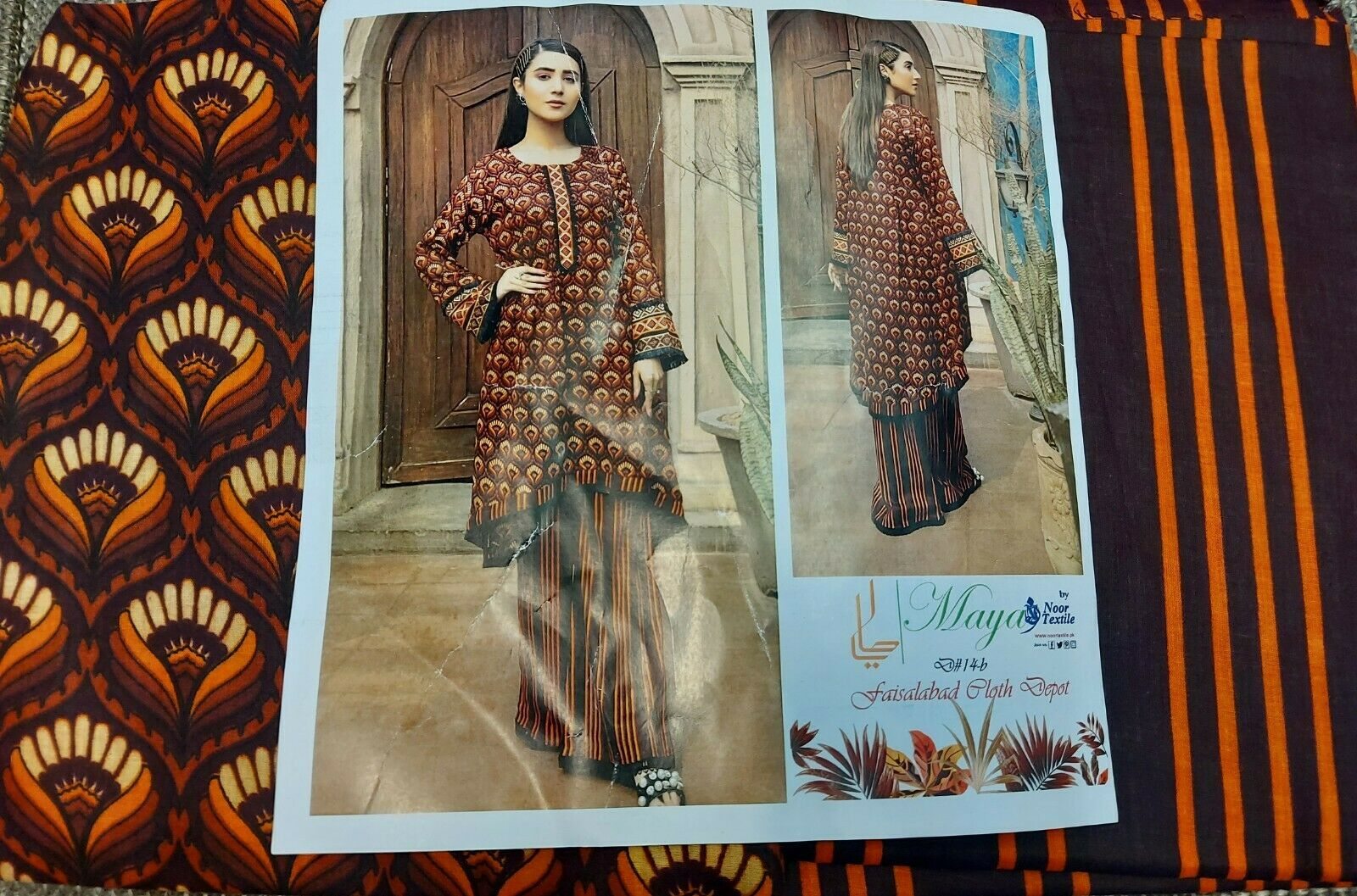Kameez Salwar Suit Pakistani Dress Casual Designer Soft 2 Piece Brown and Purple