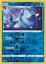 thumbnail 48 - Darkness Ablaze - Reverse Holo - Single Cards - Pokemon TCG