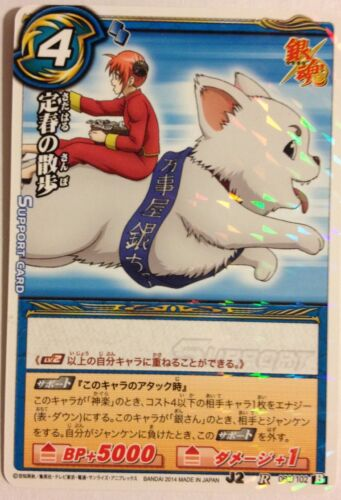 J-Heroes J2 Gintama Miracle Battle Carddass 082/102 R AS02
