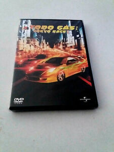 Dvd A Todo Gas Tokyo Race The Fast And The Furious Justin Lin Lucas Black Bow Ebay