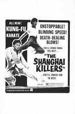 Shanghai Killers Poster 01 A3 Box Canvas Print