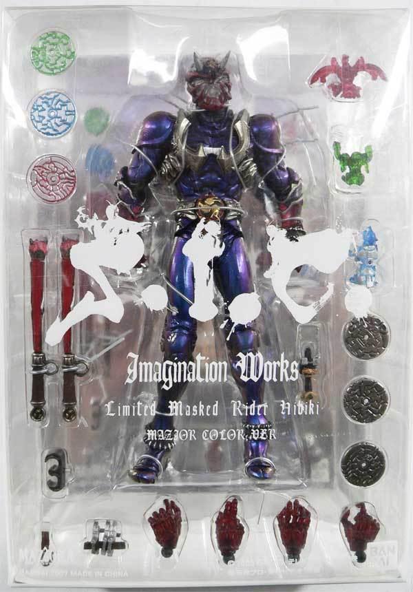Bandai S.I.C Imagination Works EX Kamen Masked Rider Hibiki Metallic Farbe Ver.