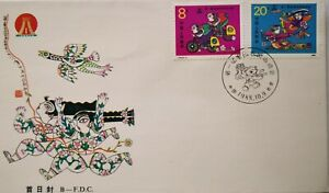 China-FDC-1988-J-154-The-1st-National-Peasant-Games