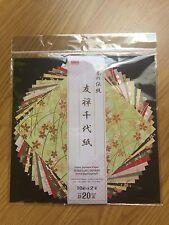 "Japanese Design ""Yuzen"" Origami Paper ""Chiyogami"": 5.7 x 5.7 inch"