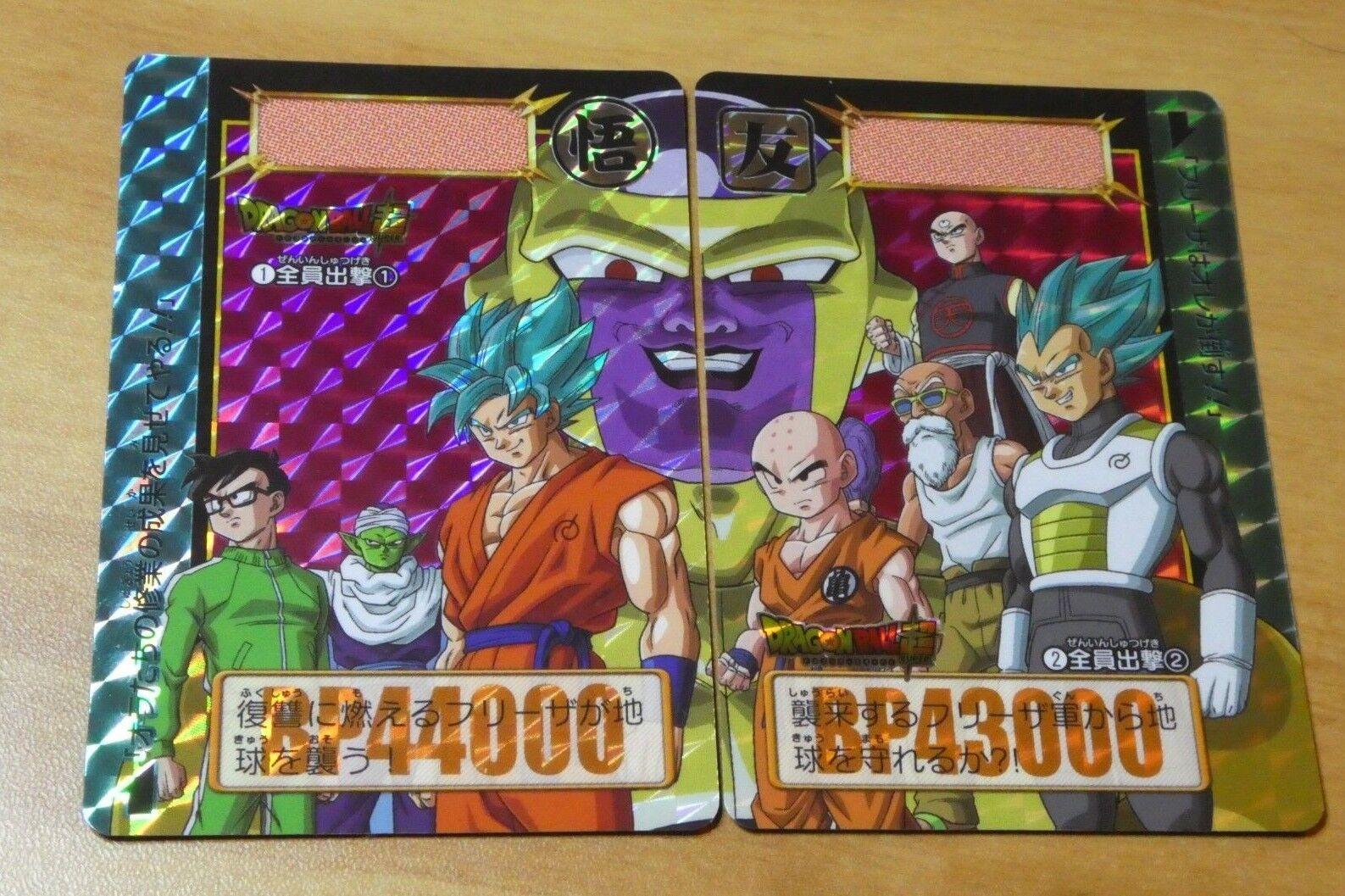 Dragon ball z gt dbz dbs hondan part 33 34 card puzzle prism card 1 & 2 japan m