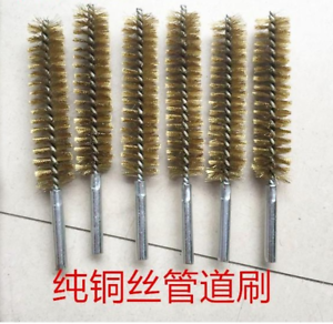 6mm Dia Copper Wire Pipe Tube Chimney Cleaning Brush 2pcs