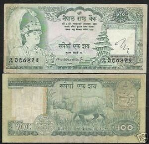 Image Is Loading Nepal 100 Rus P34a 1981 Rhino Mt Everest