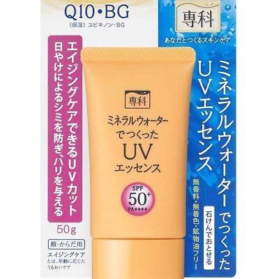 Shiseido Senka Aging Care UV Sunscreen SPF50+ PA++++ 50g MADE IN JAPAN
