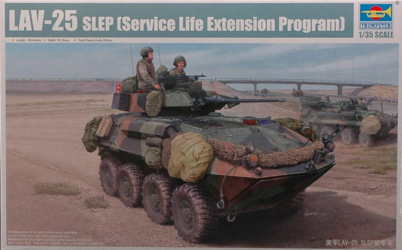 LAV-25 SLEP (Service Life Extensions Program) Tank Plastic Kit 1 35 Model 1513
