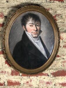 """Peinture / Pastel sur papier """"portrait du gentilhomme"""" encadré sous verre XIX em"""