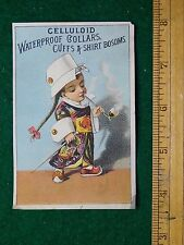 1870s-80s Celluloid Waterproof Collars Chinese Boy Smoking Opium Trade Card F23