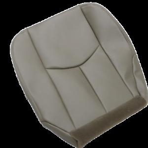 Phenomenal 03 07 Gmc Yukon Sierra Pickup Driver Bottom Leather Seat Ibusinesslaw Wood Chair Design Ideas Ibusinesslaworg