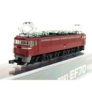 Kato 3081 Electric Locomotive EF70-1000 - N