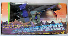 EL GRECO GALOOB 1984 GREEK HORRIBLE HAMMER MOTU INFACEABLES BLACKSTAR MIB