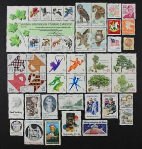 US 1978 Commemorative Year Set collection of 43 stamps, Incl. Airmails Mint NH