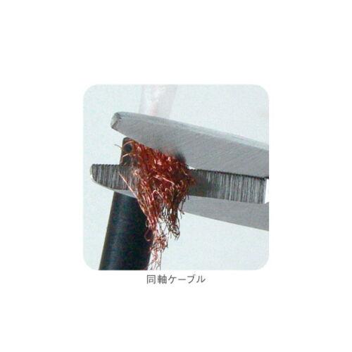 Hozan N-841 Serrated-blade Snips