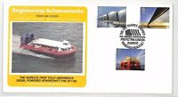 BH224 1983 GB Woolwich FDC Engineering Achievements HOVERCRAFT