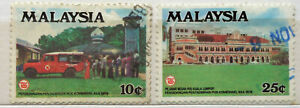 Malaysia Used Stamp - 2 pcs 1978 Commonwealth Conference Postal Administration