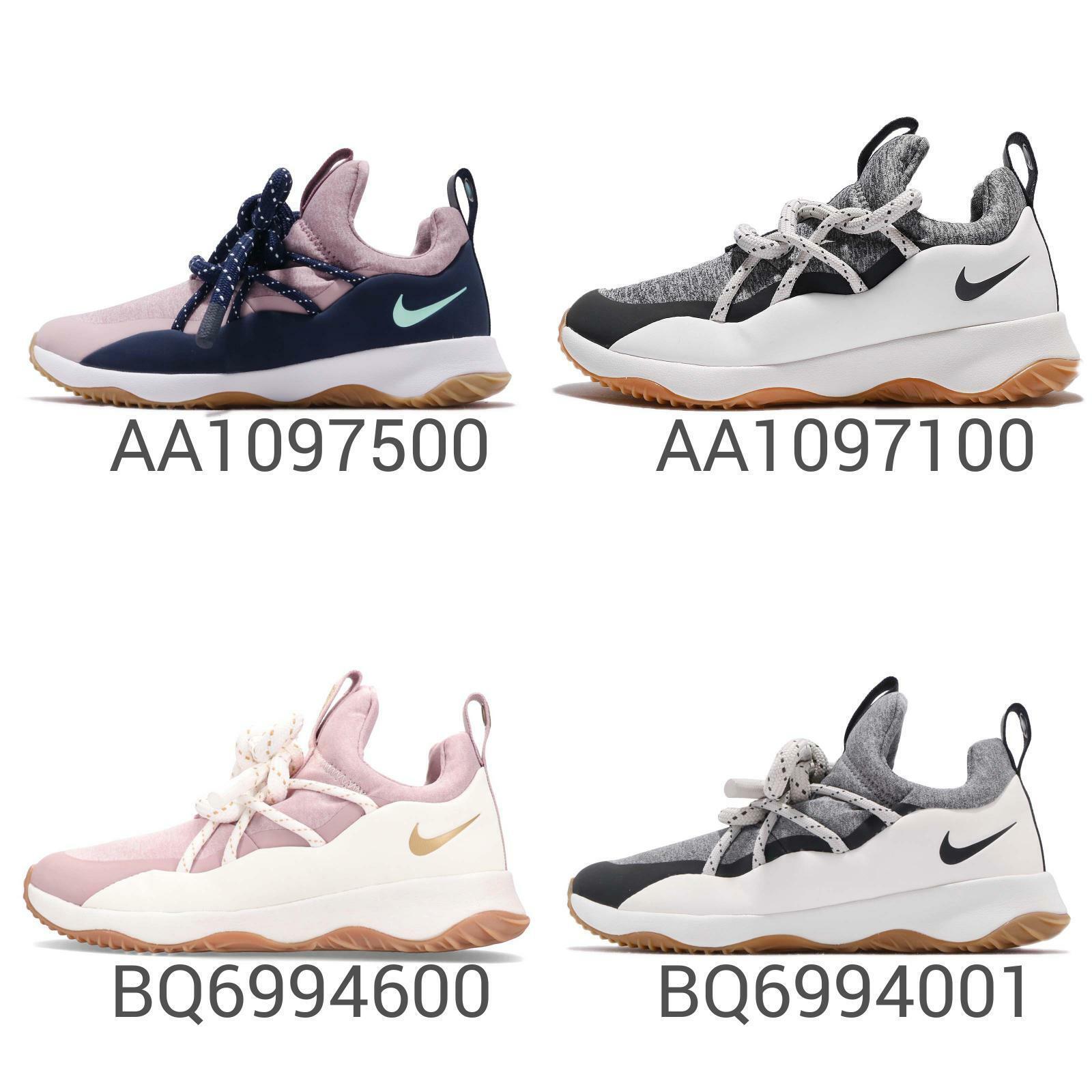 Wmns Nike City Loop Women Running shoes Sneaker Trainers Pick 1