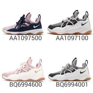 Wmns-Nike-City-Loop-Women-Running-Shoe-Sneaker-Trainers-Pick-1