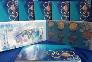 Album-coins-7-25-rubles-Sochi-100-rubles-Sochi-2014-UNC-Full-set