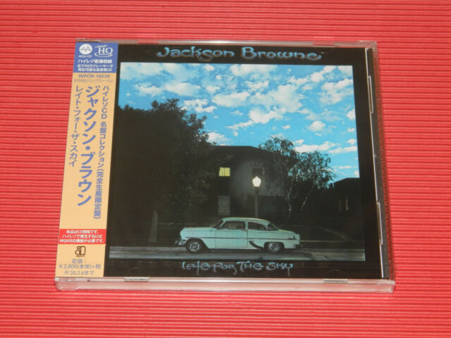 Japan MQA uhq CD JACKSON BROWNE Late for The Sky High Resolution Audio
