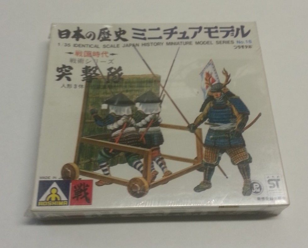 Aoshima 1 35 Japan History Miniature Model Kit No.18