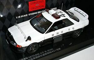 Kyosho Original 1/18 NISSAN Skyline GT-R R32 Shizuoka police Diecast KYOS 08366B
