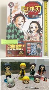 Demon Slayer Volume 23 figure Q-posket petit with limited kimetsu no yaiba comic