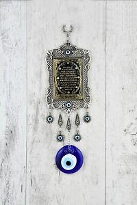 Islamic-Religion-Wall-Ornament-Home-Decor-Allah-Prayer-Muslim-Bareket-Holy-Quran